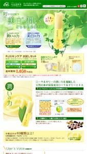 山田養蜂場
