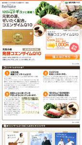 協和発酵バイオ株式会社