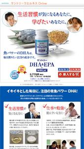 DHA&EPA&セサミンE
