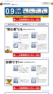 FXOnline Japan