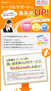 WebGreed