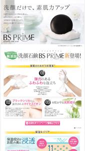 BS PRIME