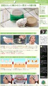 洗顔石鹸通販
