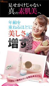 ヴァーナルの洗顔石鹸セット
