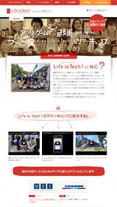 Life is Tech !