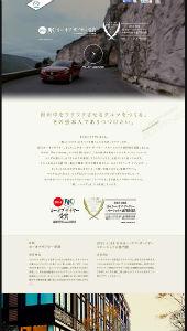 【MAZDA】RJC・COTY受賞ページ