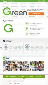 IT転職サイト【Green】