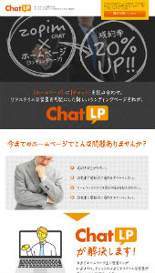 ChatLP