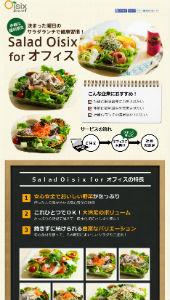 Salad Oisix for オフィス