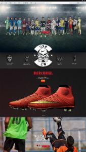Nike Football リスク上等