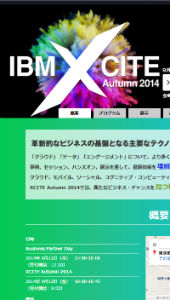 IBM XCITE Autumn 2014