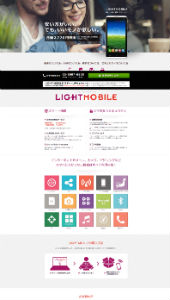 LIGHT MOBILE