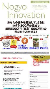 静岡農業支援協同組合