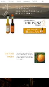 The Ponz 丹吹