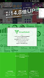 Growth Dash!