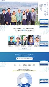 株式会社鉄道広告