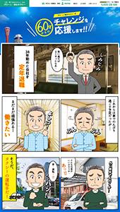 グリーン・楠公タクシー